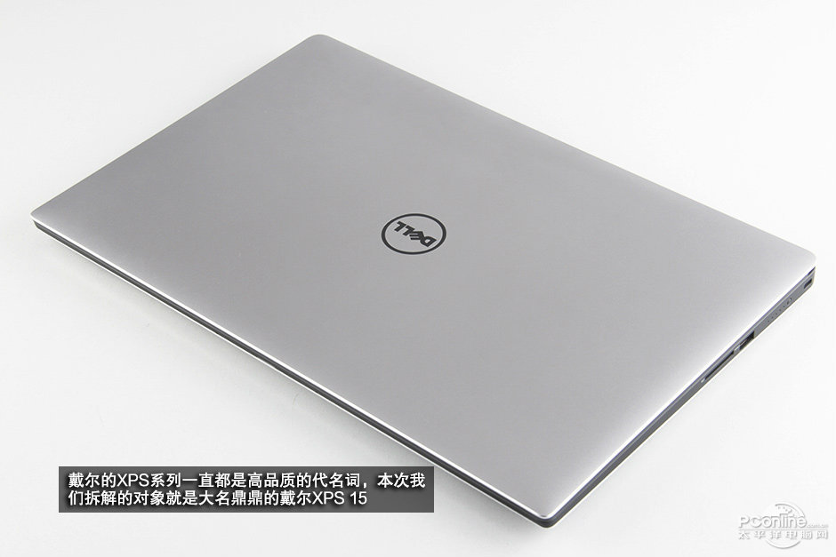 dell xps 15 maintenance manual