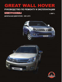 2010 great wall v240 workshop manual