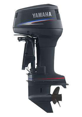 old yamaha 2hp outboard manual