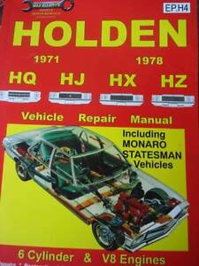 free holden epica service manual